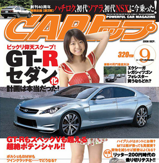Car Magazine to be an active forum of auto market