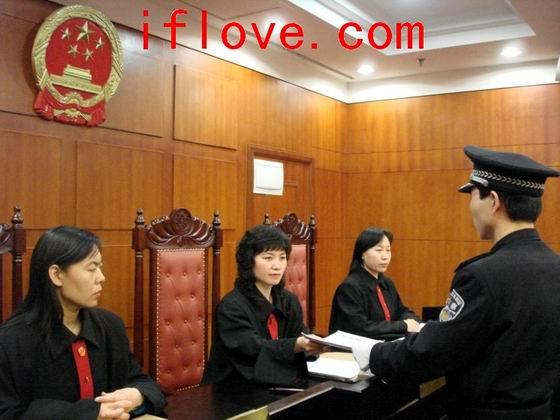 China Trial Court Procedures