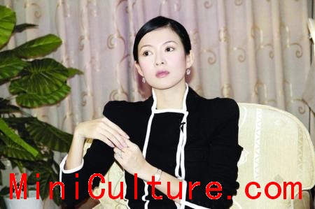 Chinese Actress Zhang Ziyi Interview Photo