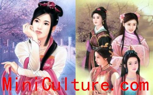 Chinese Painting Girls Potrait