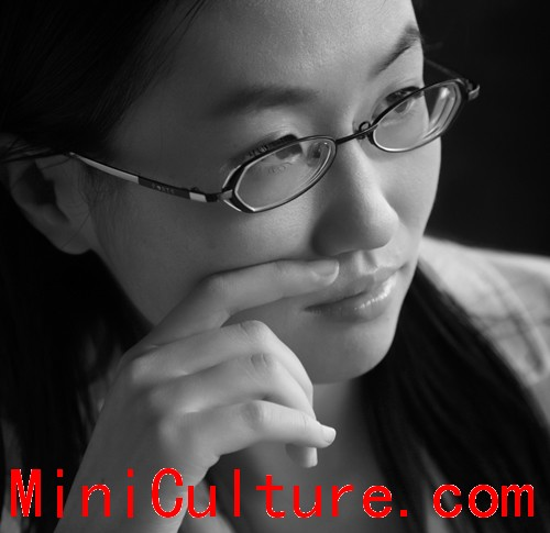 Female Chinese Writer Wang Xiaoping
