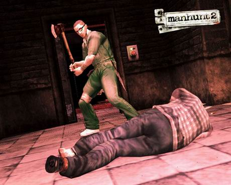 Violent video games increase aggression