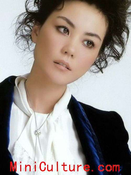 Hong Kong Singer Faye Wong Photo Download