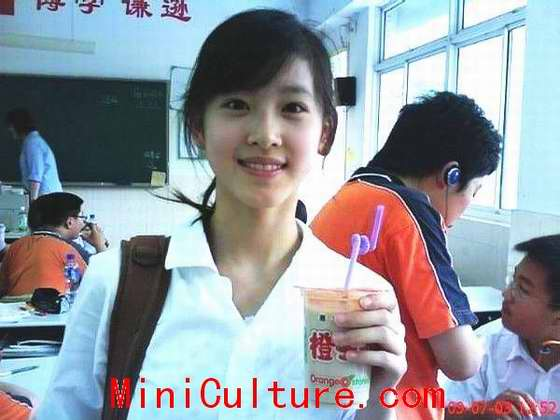 Milk Tea Girl Zhang Zetian Photo