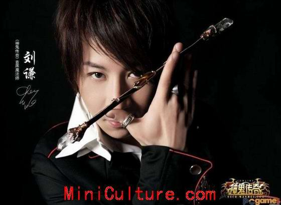 Taiwanese Magician Liu Qian Lu Louis Chen Magic Show