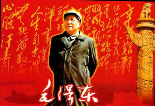 Miracles of Mao Zedong Thought: How to Become a Useful Person