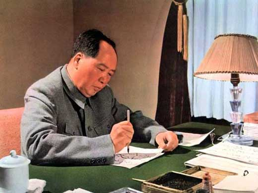 Mao Zedong in Learning