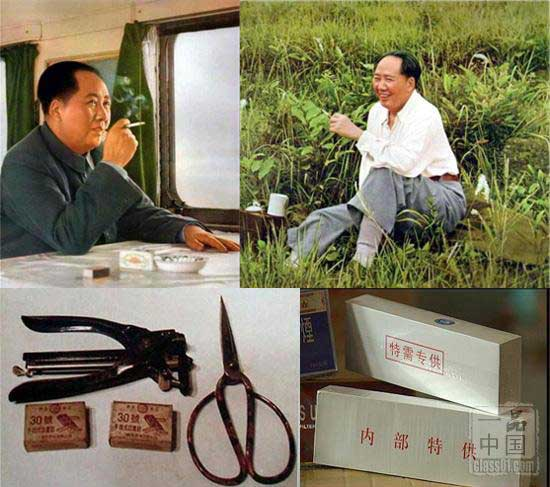 Mao Zedong Builds Self-Discipline