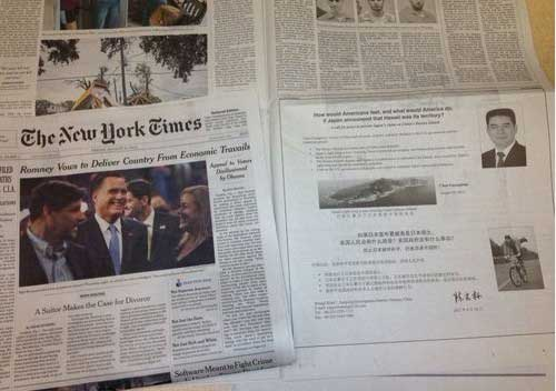 Chinese Philanthropist Chen Guangbiao's Diaoyu Island Ad on New York Times